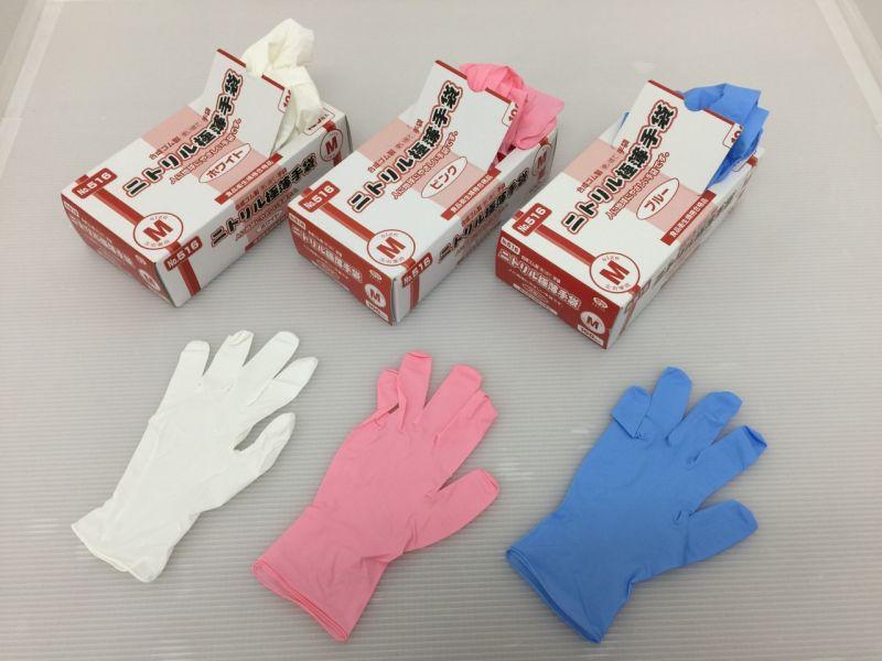 手袋・衛生用品