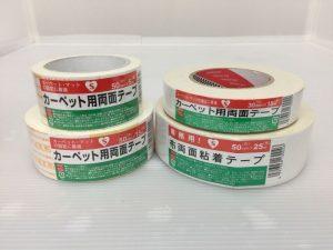 床材用両面テープ
